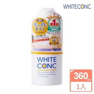 【WHITE CONC】美白身體沐浴露(360ML)