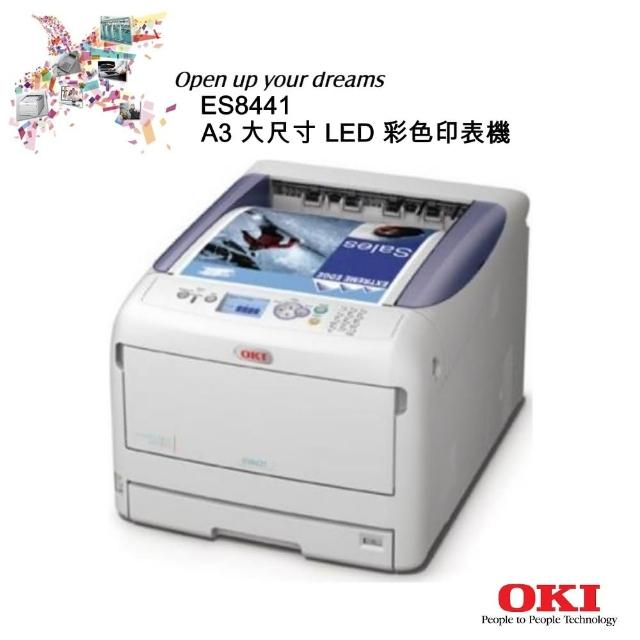 【OKI_LED A3彩色雷射印表機】ES8441(印表機)