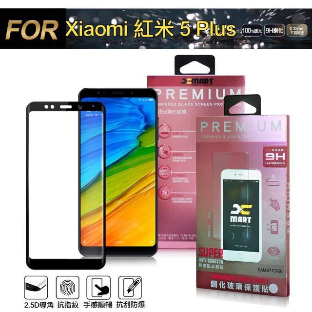 【X_mart】Xiaomi 紅米 5 Plus 超透滿版 2.5D 鋼化玻璃貼-黑