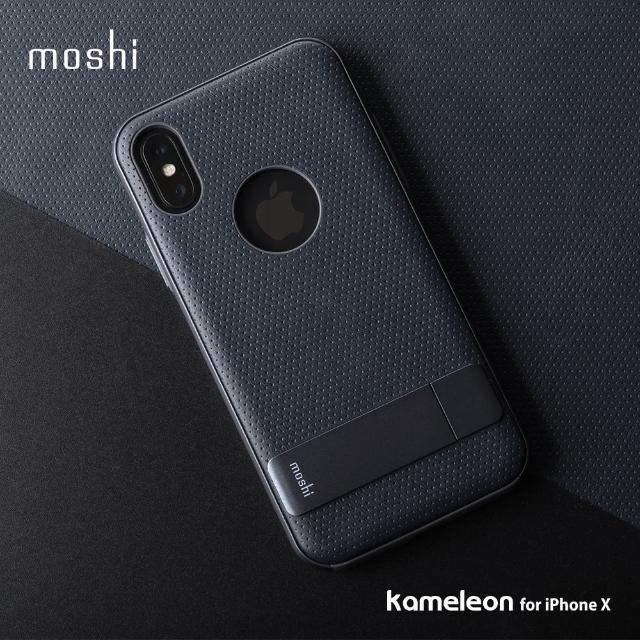 【moshi】Kameleon for iPhone X 可立式雅緻保護背殼