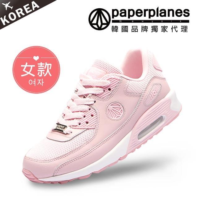 【Paperplanes】正韓空運/正常版型。經典配色皮革拼接氣墊休閒運動鞋(7-1100粉/現+預)