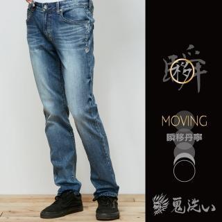 【BLUE WAY】瞬移丹寧系列 - 鬼洗3D彈力瞬移直筒褲 - 鬼洗