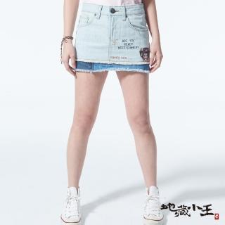 【BLUE WAY】金魚姬雙色剪接鬚邊牛仔短裙 - 地藏小王
