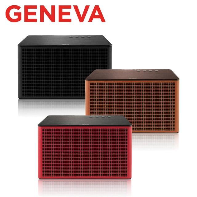 【Geneva】Acustica Lounge 藍牙喇叭