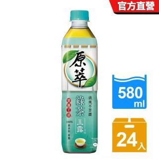 【原萃】玉露綠茶 寶特瓶 580ml*24入