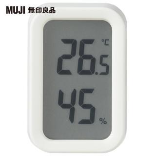 【MUJI 無印良品】數位溫濕度計/白色