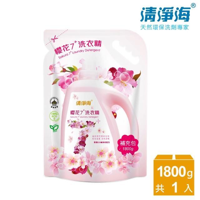 【清淨海】櫻花7+系列洗衣精補充包 1800g