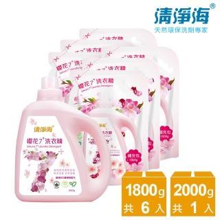 櫻花7+系列洗衣精1+6組合(2000gx1+1800gx6)