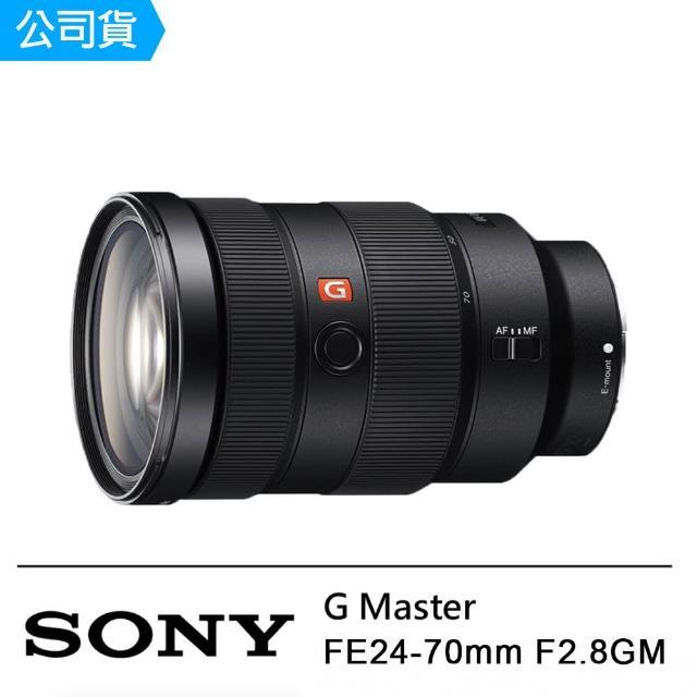 【SONY】FE 24-70 mm F2.8 GM 鏡頭(公司貨)