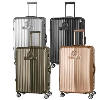 【Bentley 賓利】PC+ABS 升級鋁框拉桿輕量行李箱(29吋)