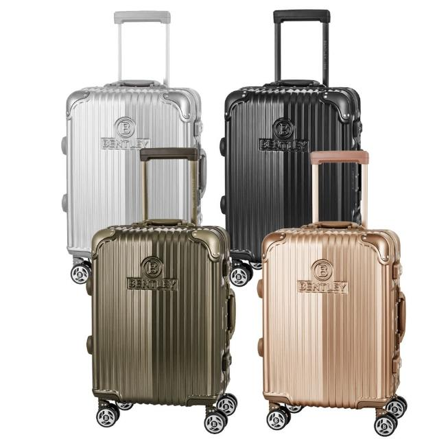 【Bentley 賓利】PC+ABS 升級鋁框拉桿輕量行李箱(20吋登機箱)