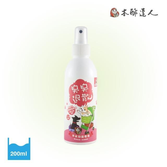 【木酢達人】寵物用品抗菌劑(貓狗安心使用)