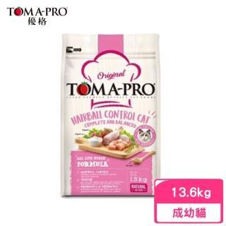 【TOMA-PRO 優格】成幼貓-雞肉+米化毛高纖配方 30lb/13.6kg(贈 外出試吃包*10)