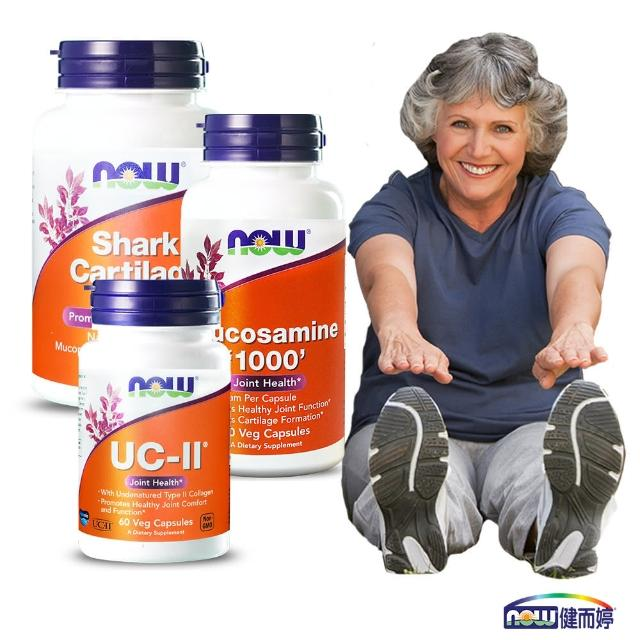【NOW健而婷】關鍵有力套組(UCII二型膠原蛋白+葡萄糖胺+鯊魚軟骨)