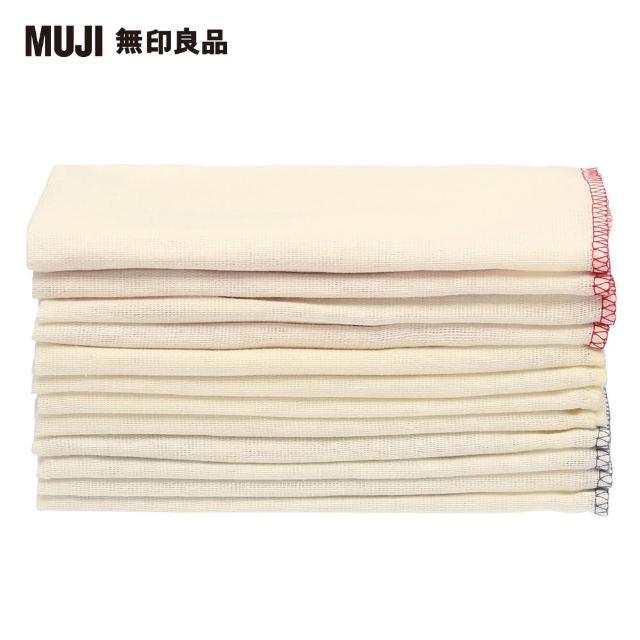 【MUJI 無印良品】落棉環保抹布/色線/12枚