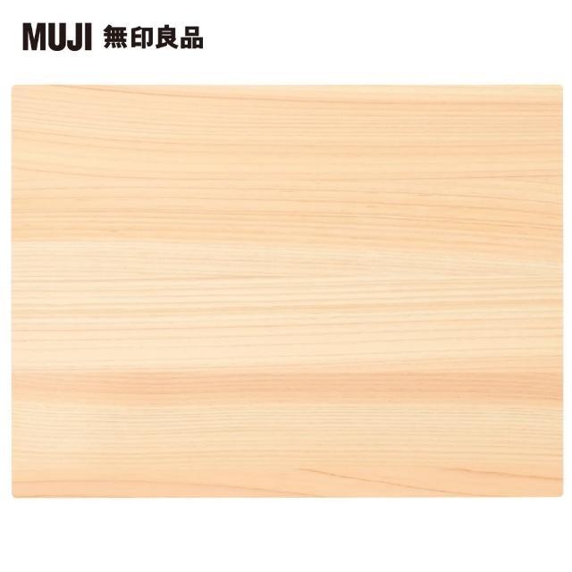 【MUJI 無印良品】檜木砧板/24×18