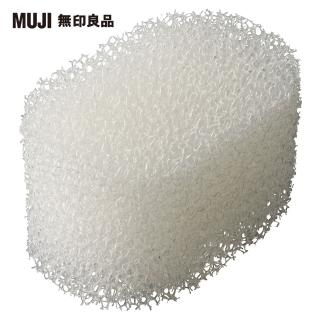 【MUJI 無印良品】長柄刷用替換海綿/硬式