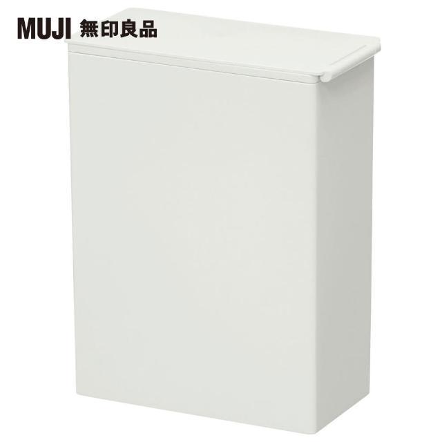 【MUJI 無印良品】PP垃圾桶/方型/附框架/小/約3L