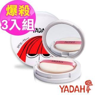 【YADAH】空氣蜜粉餅3入組任選(高細緻服貼的無瑕裸妝膚感/ 市價$2040)