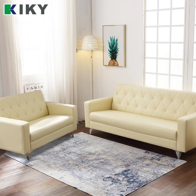 【KIKY】艾薇兒2+3人座皮扣沙發組(三色可選)