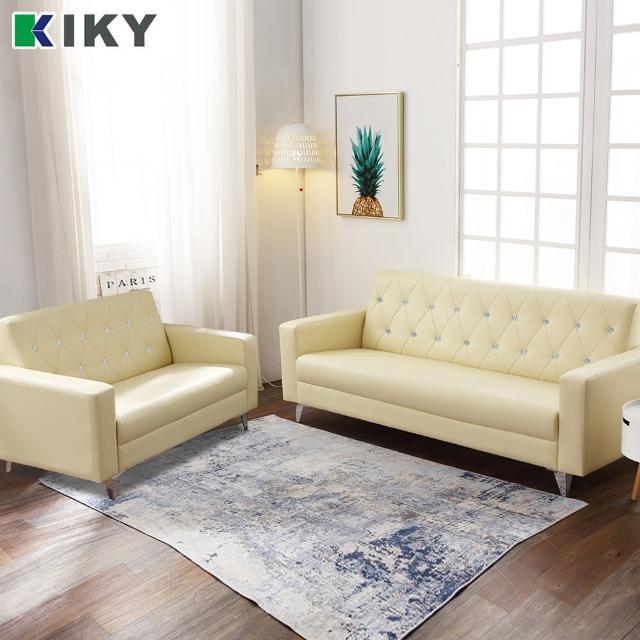 【KIKY】香榭水鑽2+3人座沙發組(三色可選)