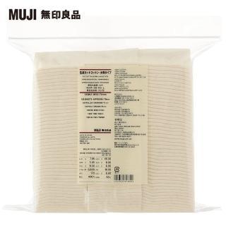 【MUJI 無印良品】原色化妝棉/大片.135入