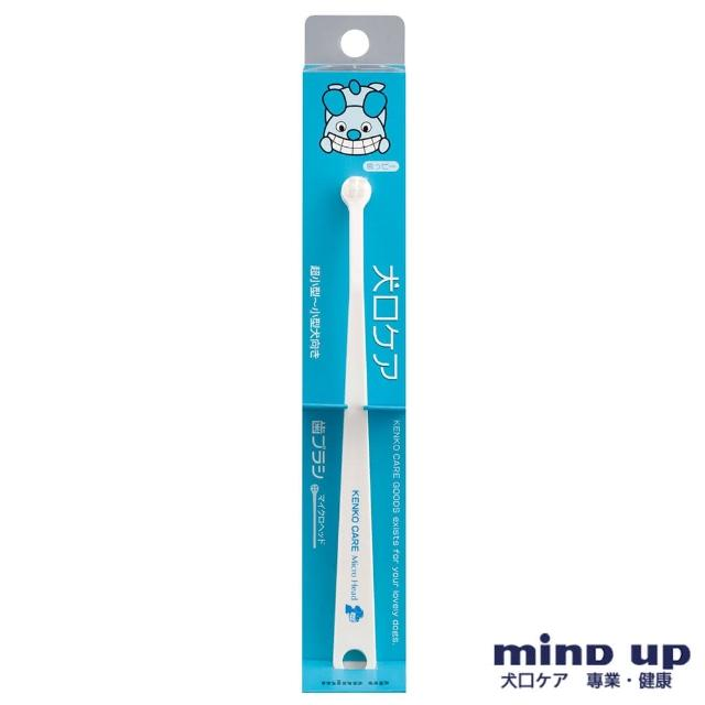 【日本 Mind Up】寵物迷你型牙刷(寵物牙刷 寵物牙膏 寵物潔牙)