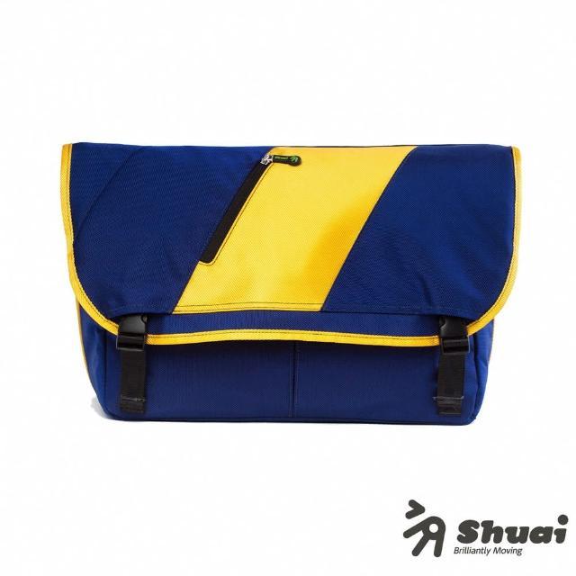 【Shuai】M1 Series Messenger 15 吋信差風格電腦側背包(藍橘)
