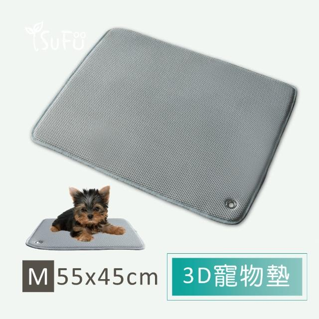 【舒福家居】3D透氣寵物墊 透氣不悶熱-M(2色可選)