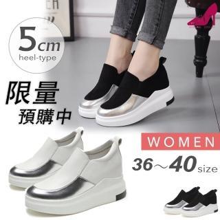 【LN】哈韓撞色內增高舒適健走鞋(運動鞋)