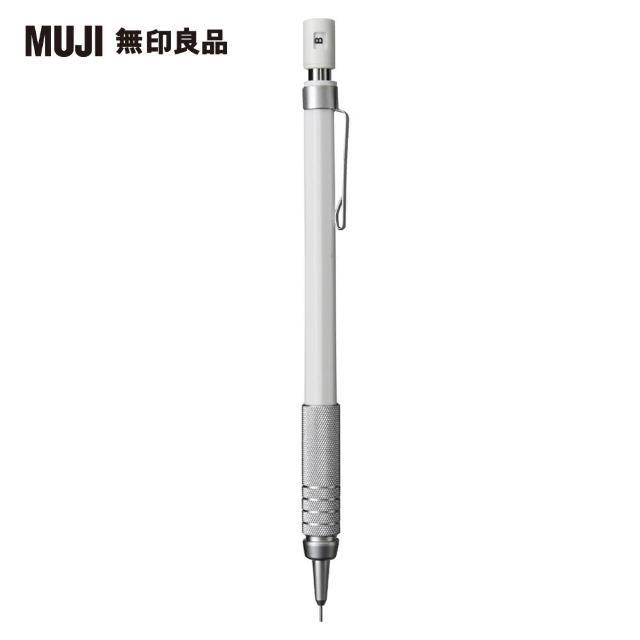 【MUJI 無印良品】低重心製圖自動筆/0.3mm