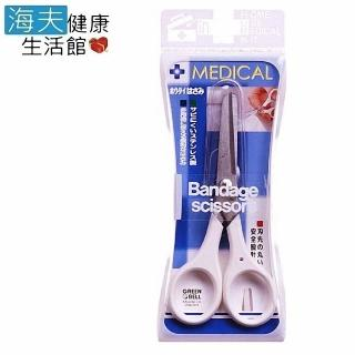 【海夫健康生活館】日本GB綠鐘 Medical 不銹鋼 多用途 安全剪 雙包裝(No-633)