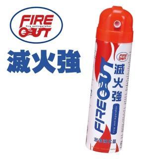 【FIRE OUT】安全必備 滅火強 環保無毒滅火器