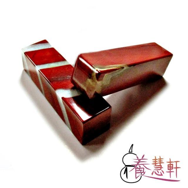 【養慧軒】天然紅碧玉 方型開運印章印材