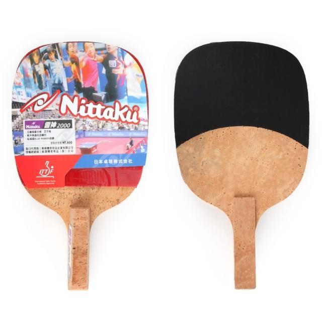 【Nittaku】雷神桌拍-桌球 正手板 配件 紅黃(N-TTA-2000)