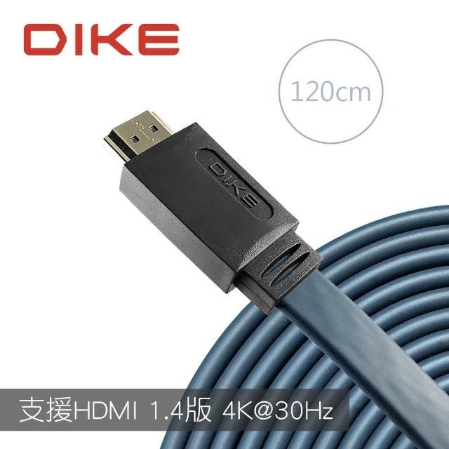 【DIKE】DIKE 高畫質4K HDMI扁線1.4版 1.2M(DLH112)