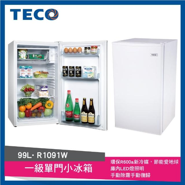 【TECO 東元】99公升 一級能效單門小冰箱(R1091W)