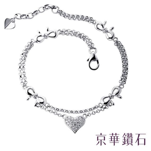 【京華鑽石】鑽石手鍊18K Love Heart 愛戀之心 0.18克拉(蝴蝶結綁繫愛心手鍊)