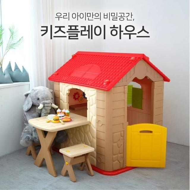【HAENIM TOY】MY FIRST PLAHOUSE 我的露營小屋(附桌椅)