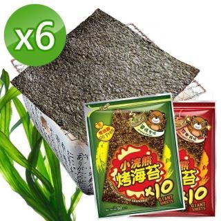 【小浣熊】零油脂烤海苔10片/包_原味/辣味任選6包(加贈海苔天婦羅)