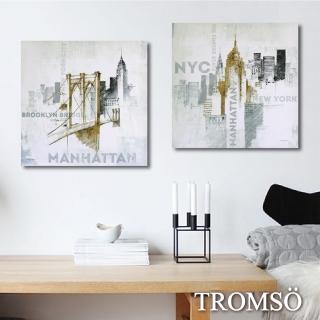 【TROMSO】時尚無框畫/速寫紐約(二幅一組無框畫40X40CM)