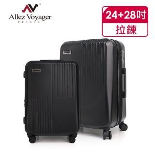 【法國 奧莉薇閣】24+28吋行李箱 德國PC硬殼 旅行箱 無懈可擊