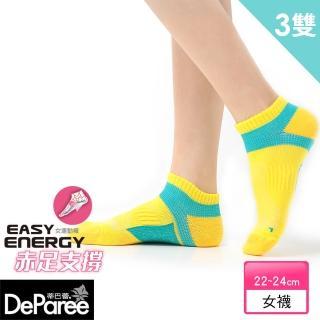 【蒂巴蕾】赤足支撐 Easy Energy  女運動棉襪-慢跑襪(3入)