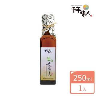 【韓國千年味人】初榨冷壓紫蘇油(250ml/瓶)