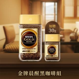 【Nestle 雀巢】金牌咖啡紅利組120+30g