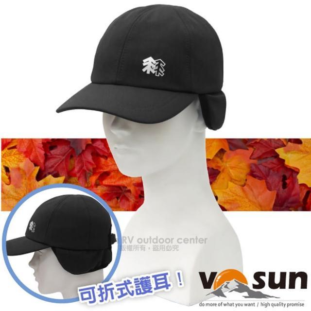 【VOSUN】WindStopper 經典防風透氣保暖兩用遮陽護耳帽子.棒球.健行登山帽(VO-1630 黑)