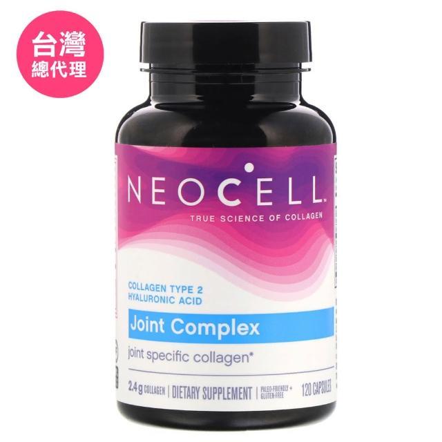 【NEOCELL妮兒】壯力膠囊(二型膠原蛋白-含天然葡萄糖胺、軟骨素、玻尿酸)