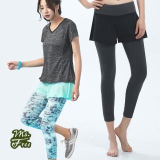 【Ms.Free】Pro高階-褲裙式假兩件機能八分褲(瑜伽/健身/跳舞)