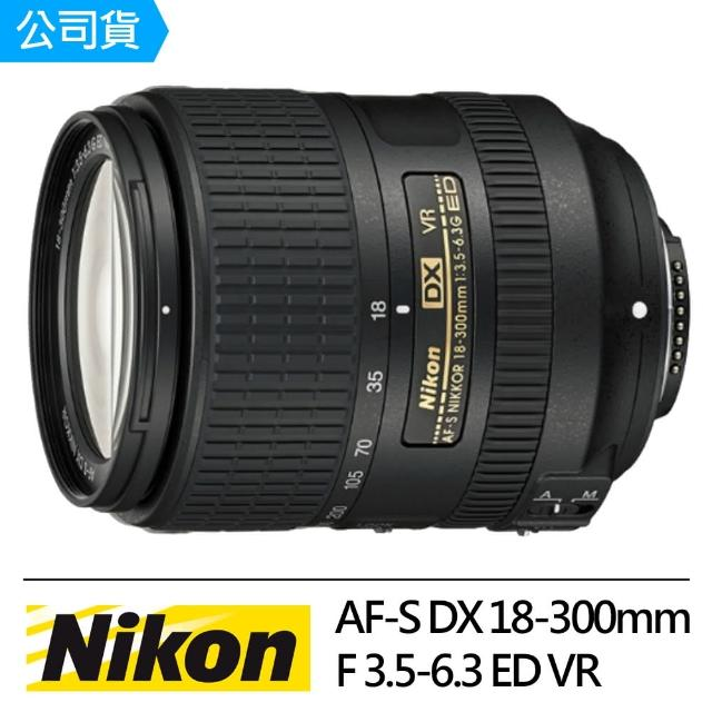 【Nikon 尼康】加價購AF-S DX NIKKOR 18-300mm f/3.5-6.3G ED VR(國祥公司貨)