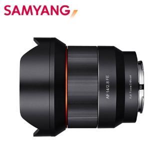 【韓國SAMYANG】AF 14mm F2.8 FE E-Mount自動對焦廣角鏡頭(公司貨)